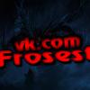 Взлом игры Орион Онлайн - последнее сообщение от Frosest