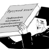 Халява Раздача игровых аккаунтов Origin - последнее сообщение от OverGame