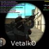 Непробиваемые колеса у машины для Samp - последнее сообщение от VetalkO